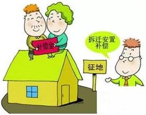 河南人速看!这10类房屋或被回收!附农村房屋拆迁补偿标准
