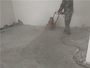 地面反砂起灰这样做更划算