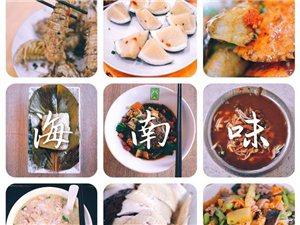 【吃货必备】吃货大神带你吃遍千赢国际娱乐qy88地道美食