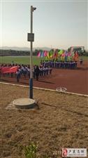 第二实验小学在体育馆开运动会