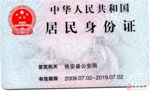 [原创] 黑心医院鹿邑欧亚医院 法人:宋春宇