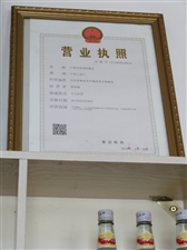 【民生】阜城餐饮业的典范:诚信、热情、卫生、合理价格。