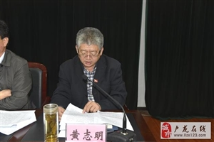 """卢龙县召开""""六五""""普法总结暨""""七五""""普法启动大会"""