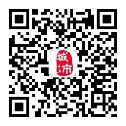 关注一分快三精确计划-pk10在线计划网址_北京pk10车车上岸计划_pk10九宫计划官网在线微信公众平台,免费登陆城市114,提高网络爆光度,带来流量
