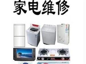 汉川顺利家电维修空调清洗移机加氟