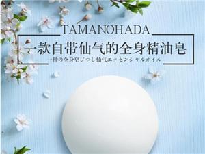 以薰衣草的名义,为你装点美丽丨送你日本进口精油皂!