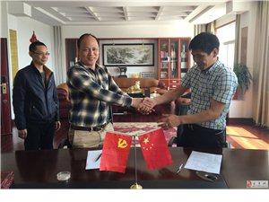 永丰华润燃气有限公司又成功签约一家大型《煤改气》工业用户