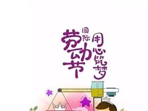 【以��拥拿��x】向��诱咧戮矗∥逡晃��不放假!!