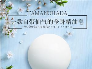 以薰衣草的名�x,�槟阊b�c美��丨送你日本�M口精油皂!