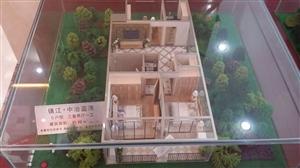镇江-中冶蓝湾
