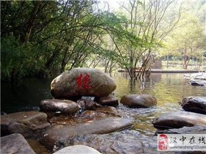 汉中最适合情侣旅行的5个目的地,都去过了就结婚吧!