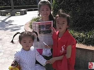 燎原艺术中心-小小报童