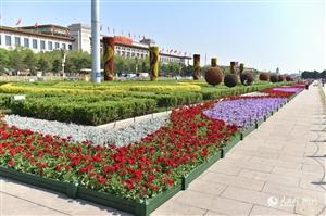 北京天安门广场装扮一新花团锦簇迎