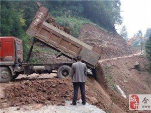 石龙镇太平幸福美丽新村基础设施建设项目