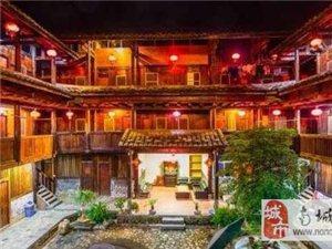 2017年5月6-7日福建土�窃扑��{�扇栈��