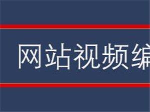 荥阳在线人才网2017年6月最新招聘、求职信息