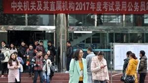 2017国考补录4127名公务员5月3日起填报调剂申请