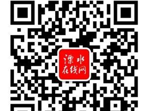 """溧水区第四届""""红黄蓝""""杯明星宝宝网络评选大赛报名已开始! 诚邀赞助商家"""