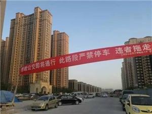 北京定制公交快速直达专线61(林荫大道-大北窑东)