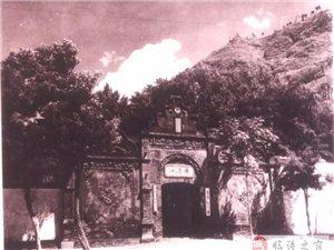 华清宫老照片丨萌发记忆的种子,温暖你的时光