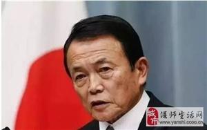 日本想扛大旗对付中国,却遭现实无情打脸!