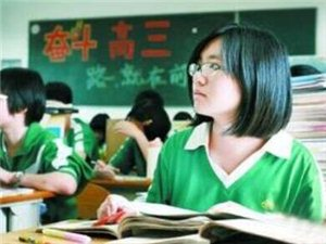 """河南高招考试:今年科目仍为""""3+X""""外语听力不计入总分"""