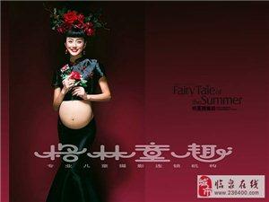 临泉格林童趣孕妇照也能拍的美美的
