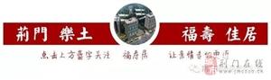 """首届""""福寿居""""杯养老护理员职业技能大赛圆满落幕"""