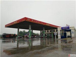 恒丰石化联合微信官方打造微信支付旗舰加油站