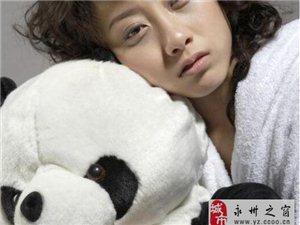 女人有黑眼圈可能是疾病征兆