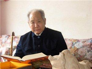 老年书法家刘毅