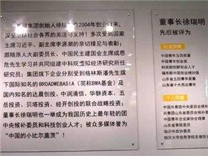 """2017.04.28�M�h工商��M�以""""���I��新?青春力量""""�橹黝}的活��"""