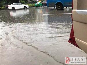 梁平大暴雨  �R路成了河道  波���坝�