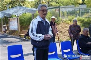 """【福寿居】银龄志愿服务队""""四月""""交流会"""