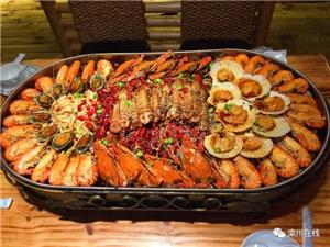 2017舒来喜重新定义鱼虾蟹的新吃法