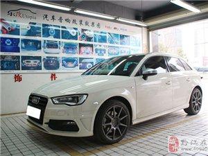 重庆奥迪A3汽车音响改装升级芬朗RE-6.3三分频套装喇叭-重庆乐