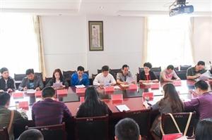 """5月3日,广汉市教育系统庆""""五四""""暨表彰大会在七一学校举行(图片)"""