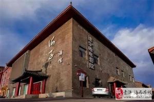 巴音河畔,神秘酒馆,即将开业,单酿壶酒,只等一人。