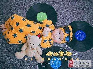格林童趣儿童摄影七步让宝宝化身小天使