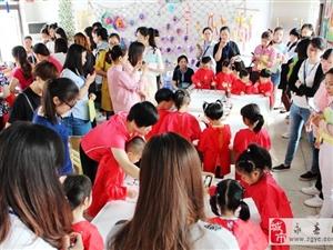 仓满幼儿园举行省级示范性幼儿园开放活动
