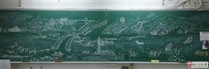 老师随口说有能耐画个《清明上河图》,第二天,黑板成了这个样子