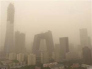 """北京遭沙尘侵袭地标建筑集体""""玩消失"""""""