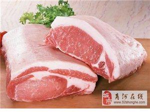 怎么挑选好猪肉? 七招挑出好猪肉