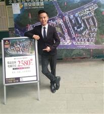 贵安迎宾城销售团队强势入驻开阳县