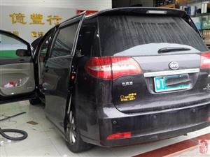 珠海亿丰行汽车音响改装.声场提升――比亚迪M6汽车音响改装