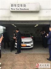 捷达车主提车作业都分享-周口北环和荣一汽-大众