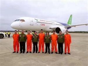 5月5日,我国新一代大型喷气式客机C919首飞,3名试飞员从四川广汉起飞!