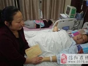 """信阳一高中教师身患癌症晕倒,救治时为啥自称""""逃兵""""?"""