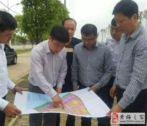 常州东禾电声配件有限公司等客商到黄梅分路考察洽谈