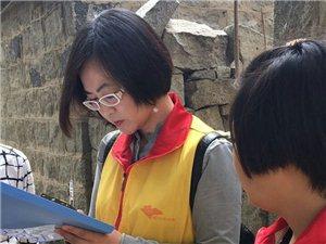 """文莉爱心在行动公益团队""""幸福蓓蕾,助学回访""""走进香城镇"""